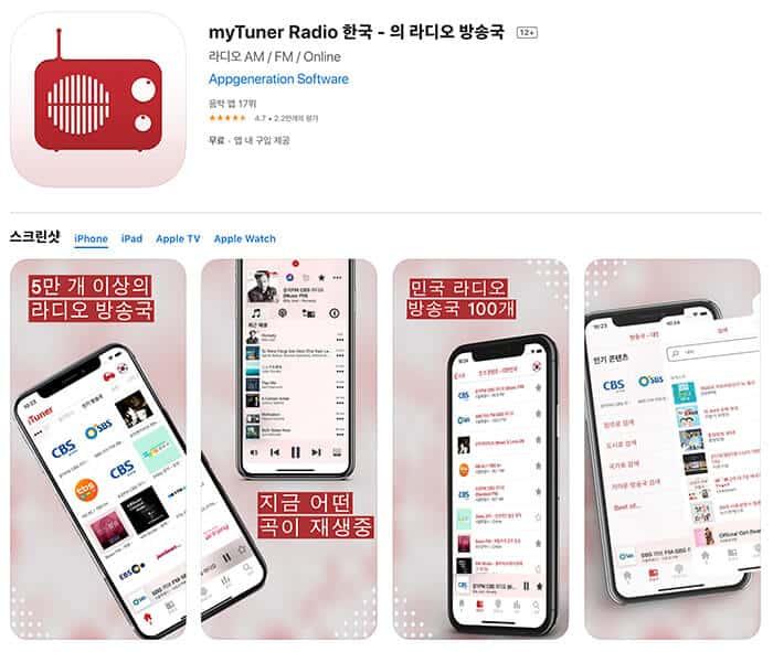 02 myTuner Radio