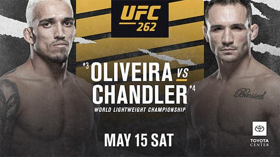 UFC 중계 262 라이트급 타이틀전